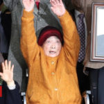 Mitsubishi Heavy ordered to compensate forced S Korean war workers